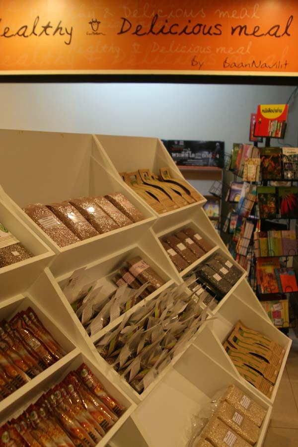 shop0001
