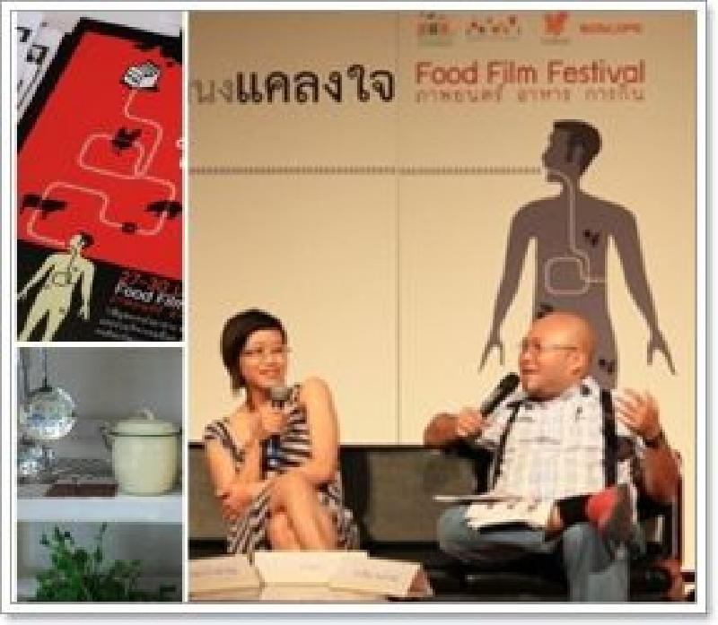 foodfilmfes-matichon2
